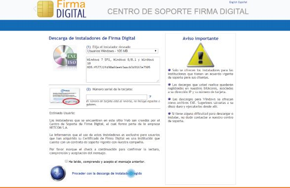 Tutorial firma digital - paso 1
