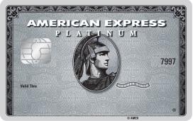 amex the platinum card